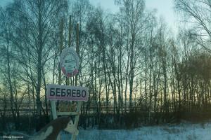 Арзамаский район, Нижегородская область, горный музей