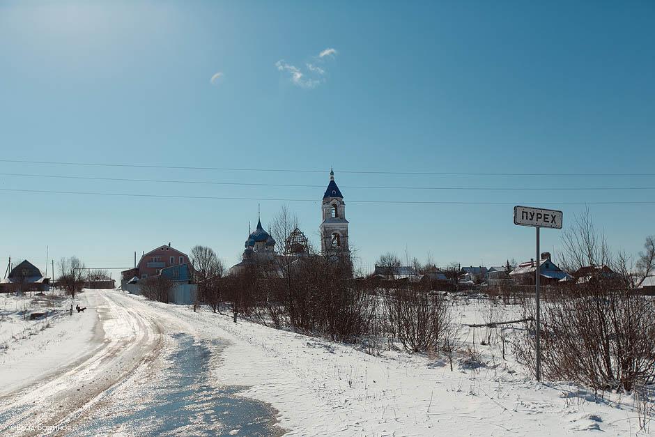 Чкаловский район, Пурех, К