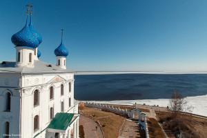 Чкаловский район, Катунки