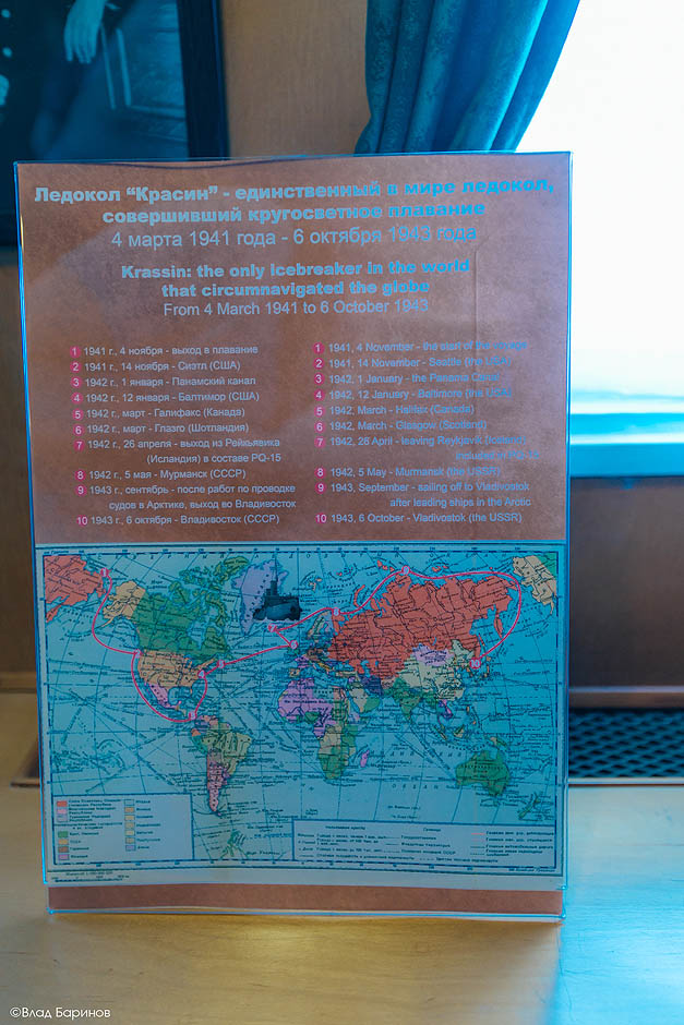 Автопутешествие до Питера из Нижнего Новгорода
