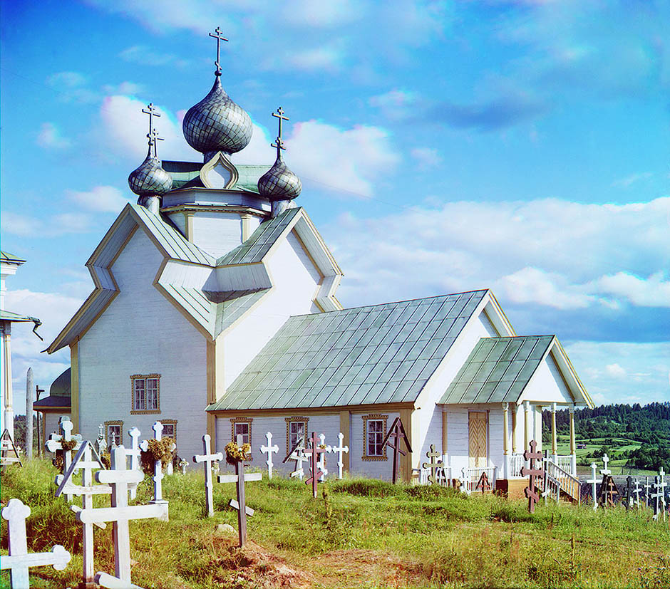 Прогудин Горский фото