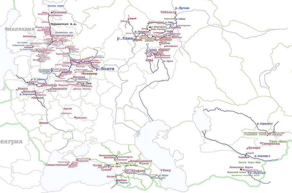 Карта путешествий Прокудина Горского