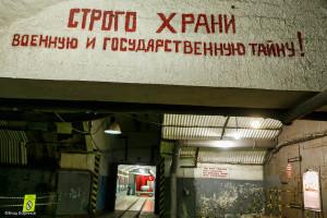 Бортовой журнал. Россия, Балаклава, Крым