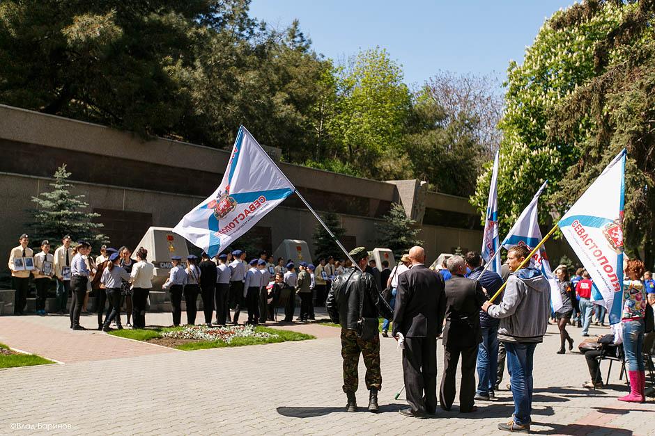 Севастополь 7 мая 2015 года