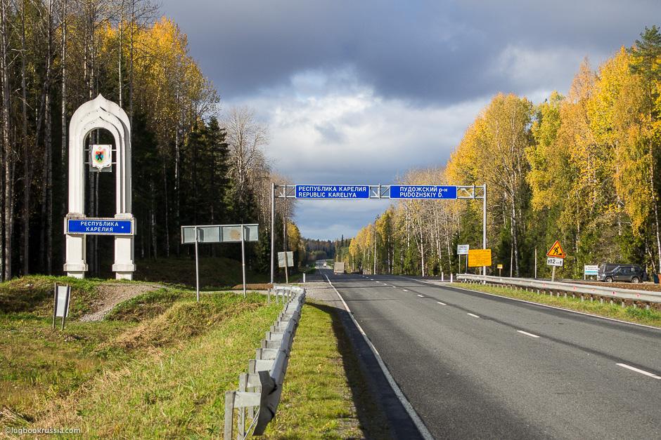 Автопутешествие в Мурманск. Карелия