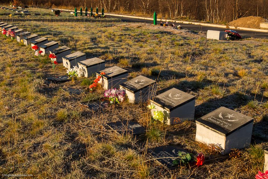 Автопутешествие в Мурманск. Долина Славы